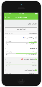 phone-sm